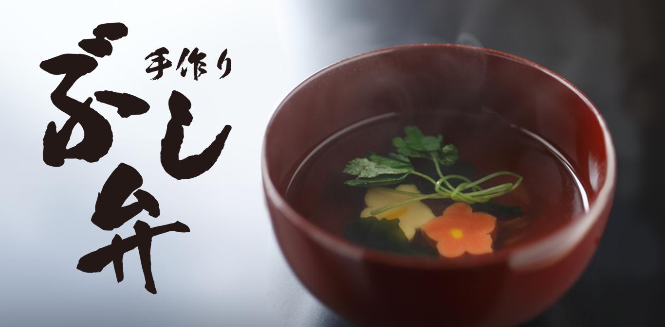 和食ランチ・お弁当のお店「Edobori Dashi Kitchen 102(江戸堀だしキッチン102)」は、日本の家庭料理をお届けします