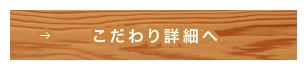 和食ランチ・お弁当のお店「Edobori Dashi Kitchen 102(江戸堀だしキッチン102)」のこだわり詳細へ