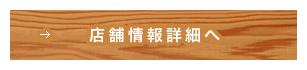 和食ランチ・お弁当のお店「Edobori Dashi Kitchen 102(江戸堀だしキッチン102)」の店舗情報詳細へ