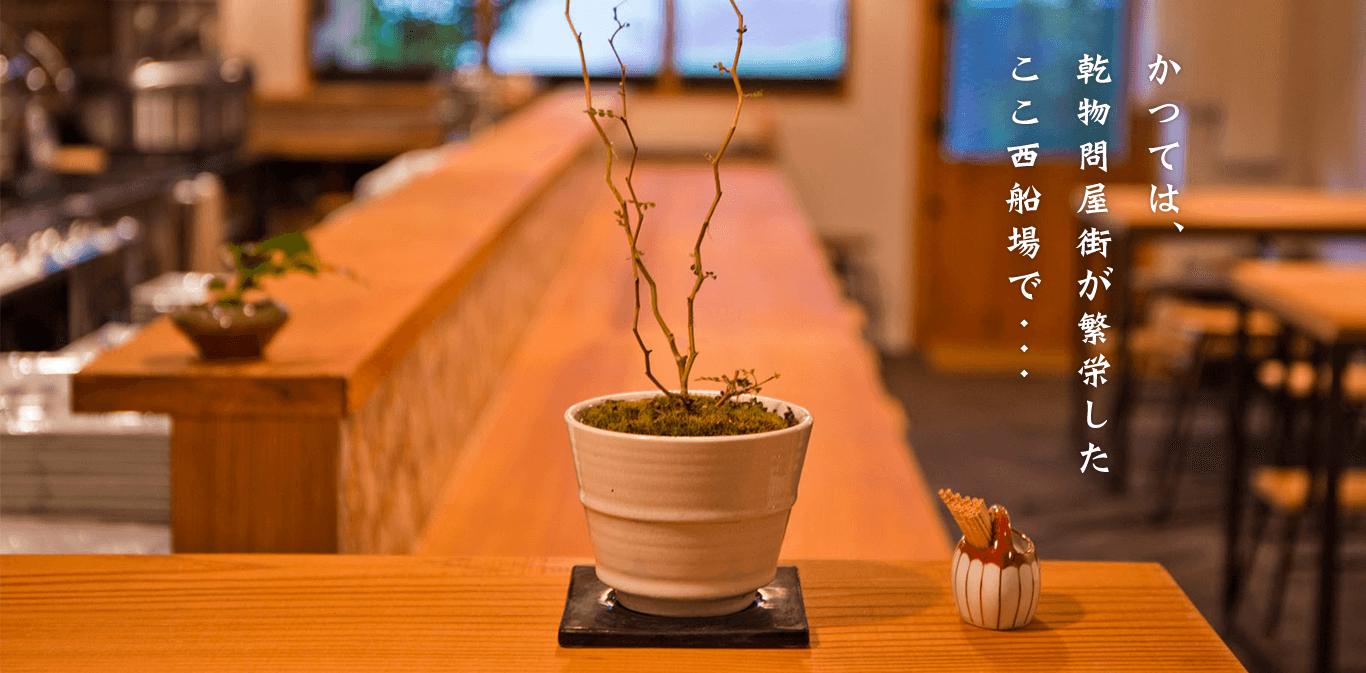 和食ランチ・お弁当のお店「Edobori Dashi Kitchen 102(江戸堀だしキッチン102)」の店内写真