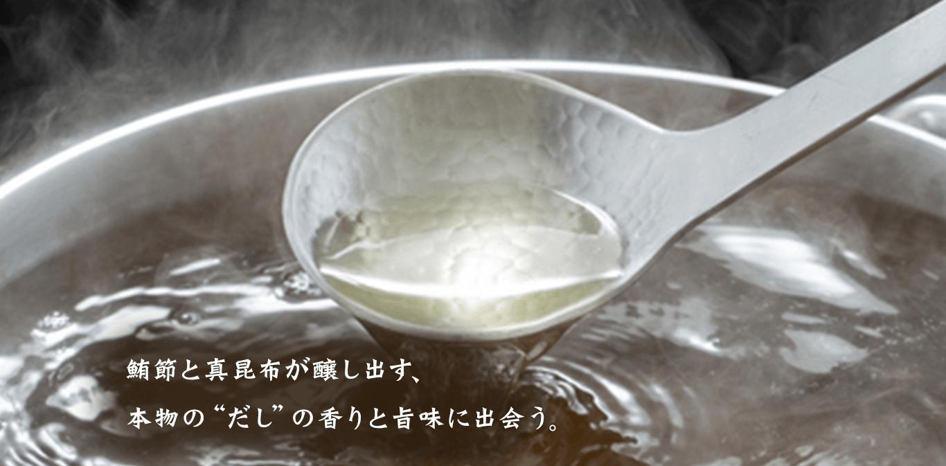 和食ランチ・お弁当のお店「Edobori Dashi Kitchen 102(江戸堀だしキッチン102)」の本物のだしの香りと旨味
